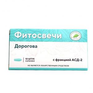 Свечи АСД-2 Дорогова (блистер), 10шт