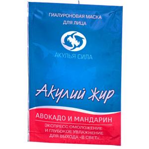 Акулий жир - авокадо и мандарин, гиалуроновая маска экспресс омоложение и глубокое увлажнение для лица, 10мл