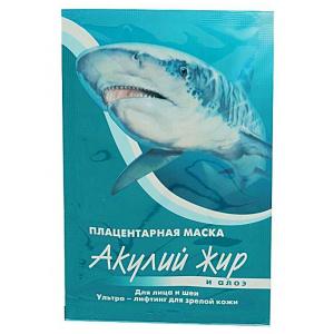 Акулий жир и алоэ, маска ультра-лифтинг для зрелой кожи лица и шеи, 10мл