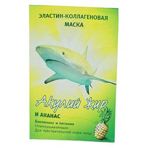 Акулий жир и ананас, маска биопилинг и питание для чувствительной кожи лица , 10мл