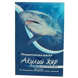 Акулий жир и гинкго билоба, маска для лица от сосудистых звездочек, точек, паучков, 10мл