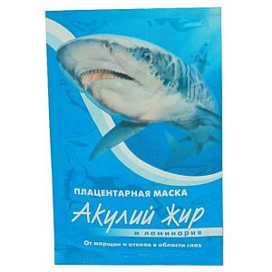 Акулий жир и ламинария, маска от морщин и отеков в области глаз, 10мл
