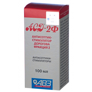 АСД-2, антисептик стимулятор Дорогова, 100 мл