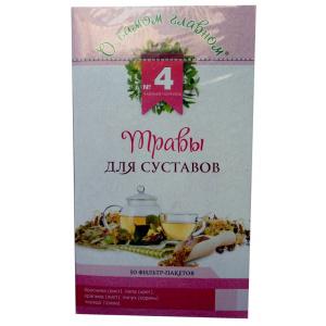 Чайный напиток О самом главном №04 - Травы для суставов, 30 ф/п