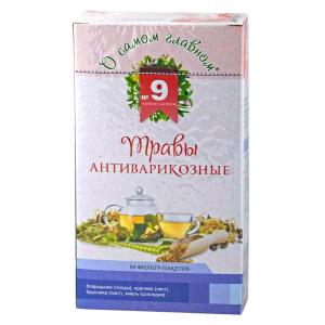 Чайный напиток О самом главном №09 - Антиварикозные травы, 30 ф/п