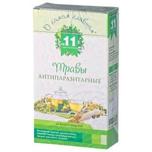 Чайный напиток О самом главном №11 - Травы антипаразитарные, 30 ф/п