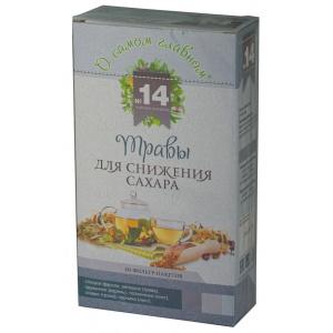 Чайный напиток О самом главном №14 - Травы для снижения сахара, 30 ф/п