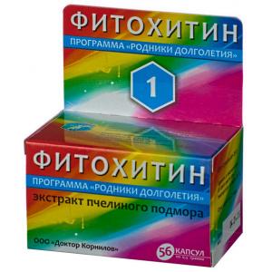 Фитохитин-1 Артроз-контроль с экстрактом пчелиного подмора, 56 капсул