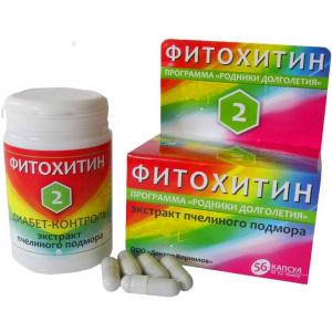 Фитохитин-2 Диабет-контроль, 56 капсул