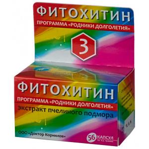 Фитохитин-3 Гипертония-контроль с экстрактом пчелиного подмора, 56 капсул