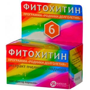 Фитохитин-6 Стресс-контроль с экстрактом пчелиного подмора, 56 капсул