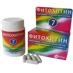 Фитохитин-7 Потенция-контроль с экстрактом пчелиного подмора, 56 капсул