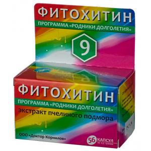Фитохитин-9 Офтальмо-контроль с экстрактом пчелиного подмора, 56 капсул