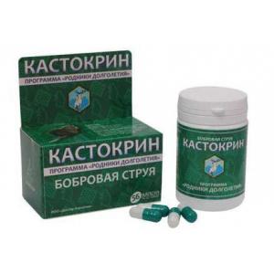 Кастокрин Бобровая струя - Доктор Корнилов, 56 капсул