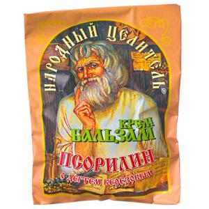 Крем-бальзам от лишая и псориаза с березовым дегтем, 10мл