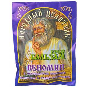 Крем-бальзам от варикоза с экстрактом каштана конского и горца перечного, 10мл