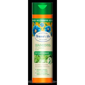 Регулирующий шампунь для жирных волос, 250мл