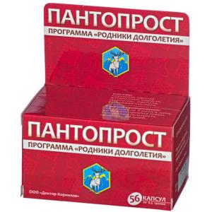 Пантопрост - Доктор Корнилов, 56 капсул