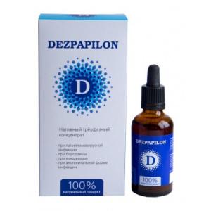 Dezpapilon трёхфазный концентрат от папилломавируса, 50 мл