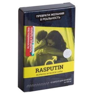 Распутин (Rasputin для мужчин),10 капсул по 500мг