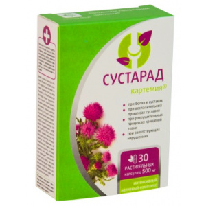 Сустарад картемия® в капсулах, 30шт по 0.5гр.