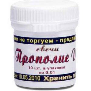 Свечи Прополис Д, 10шт