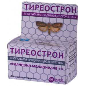 Тиреострон с восковой молью - Доктор Корнилов, 56 капсул