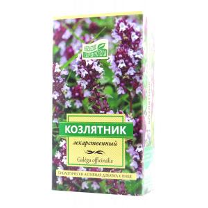 Галега лекарственная - козлятник (трава), 50гр