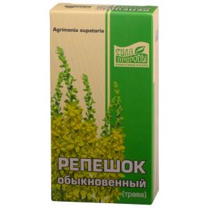 Репешок трава, 50 г