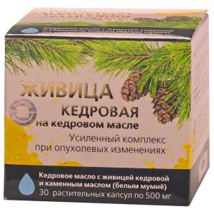 Живица кедровая на кедровом масле с каменным маслом, 30 капсул