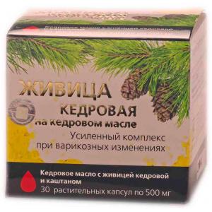 Живица кедровая на кедровом масле с каштаном, 30 капсул