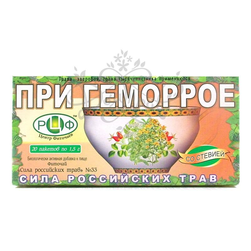 Чай от геморроя травы