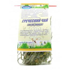 Бутоны Железницы горной (греческий чай), 25гр