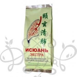 Чай Исюань экстра