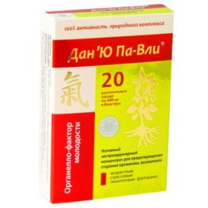 Дан`Ю Па-Вли Органелло-фактор молодости, 20 капсул