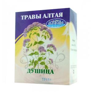 Душица обыкновенная (трава), 50гр