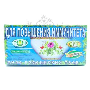 Фиточай №29 для повышения иммунитета, 20 ф/п * 1,5гр, СРТ