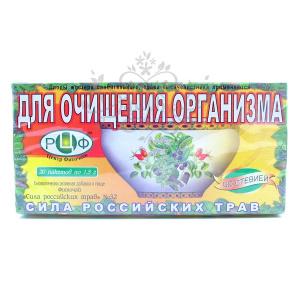 Фиточай №32 для очищения организма, 20 ф/п * 1,5гр, СРТ