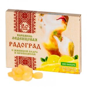 Карамель леденцовая с живицей кедра, медом, лимоном и прополисом (без сахара)