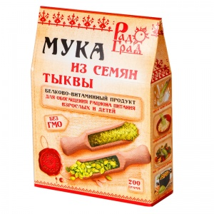 Мука из семян тыквы, РАДОГРАД, 200гр