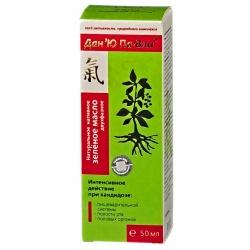 Натуральное нативное двухфазное зелёное масло от кандидоза Дан'Ю Па-вли, 50мл