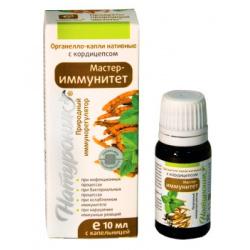 "Органелло-капли для иммунитета ""Мастер-иммунитет"" с кордицепсом, 10мл"