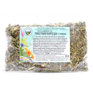 Сбор трав - Чистые сосуды с Гинкго билоба, 100гр