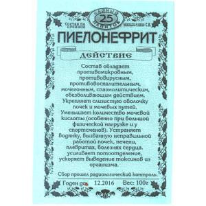 Сбор трав №25 Пиелонефрит (Михальченко С.И.), 100гр