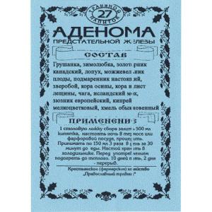 Сбор трав №27 Аденома предстательной железы (Михальченко С.И.), 100гр