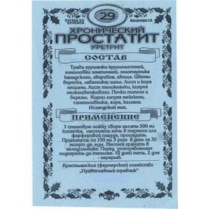 Сбор трав №29 Хронический простатит (Михальченко С.И.), 100гр