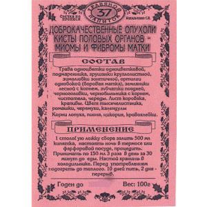 Сбор трав №37 Миомы (Михальченко С.И.), 100гр