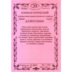 Сбор трав №39 Климактерический (Михальченко С.И.),100гр