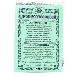 Противоопухолевый сбор трав по прописи Здренко №99, 100гр