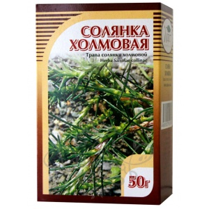 Солянка холмовая (трава), 50гр